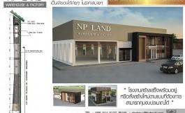NPLAND2-01web100